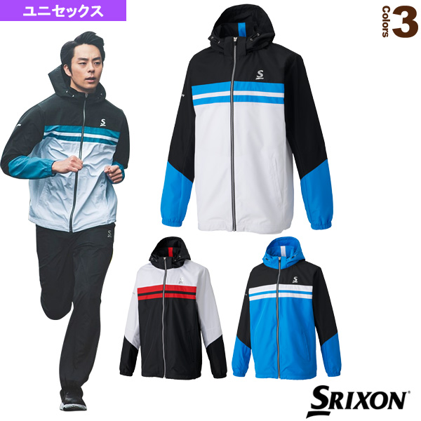 ウィンドジャケット/クラブライン/ユニセックス(SDW-4943)《スリクソン テニス・バドミントン ウェア(メンズ/ユニ)》
