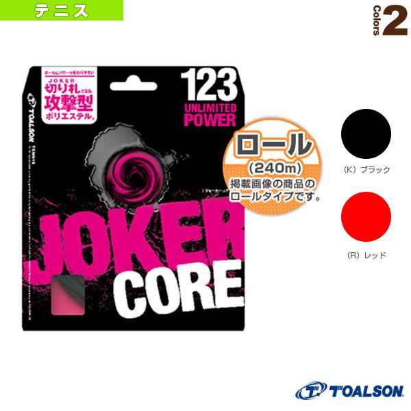 Toalson 径 (卷等) 小丑核心 123 / JOKERCORE 123 / 240 万卷 (7392312)