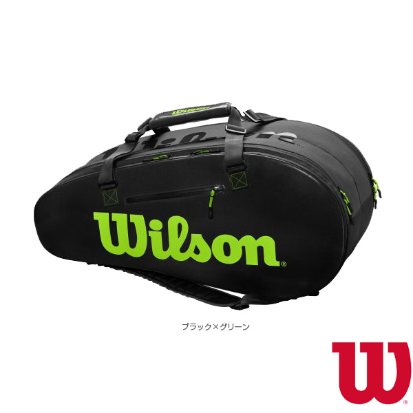 SUPER TOUR 2 COMP LARGE/スーパーツアー 2 コンプ ラージ/ラケット9本収納可(WR8004201001)《ウィルソン テニス バッグ》ラケットバッグ