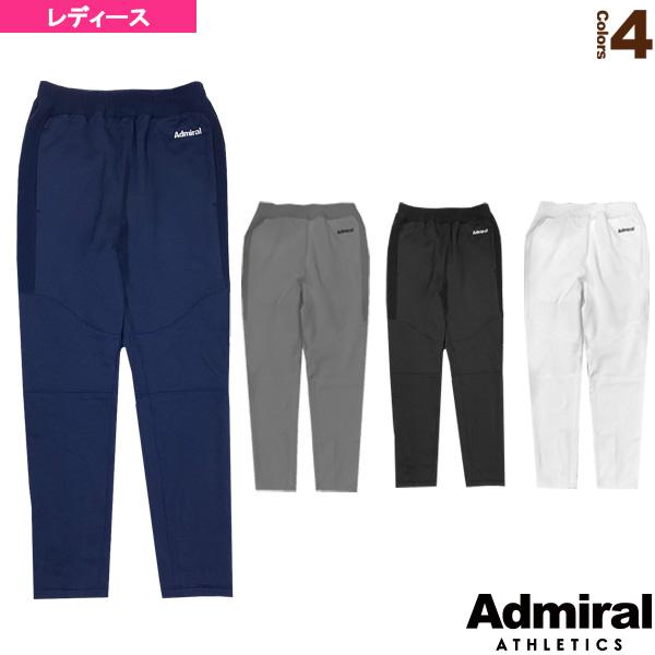 ウォームアップパンツ/レディース(ATLA916)《アドミラル(Admiral) テニス・バドミントン ウェア(レディース)》