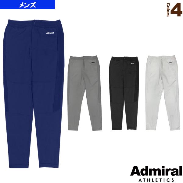 ウォームアップパンツ/メンズ(ATMA912)《アドミラル(Admiral) テニス・バドミントン ウェア(メンズ/ユニ)》