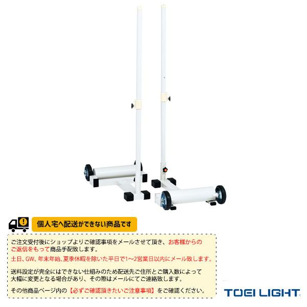 [送料別途]バドミントン支柱RH1/2台1組(B-2735)《TOEI(トーエイ) バドミントン コート用品》