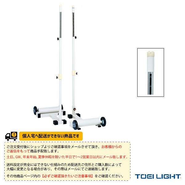 [送料別途]ソフトバレー・バド支柱RH3/2台1組(B-2737)《TOEI(トーエイ) バドミントン コート用品》