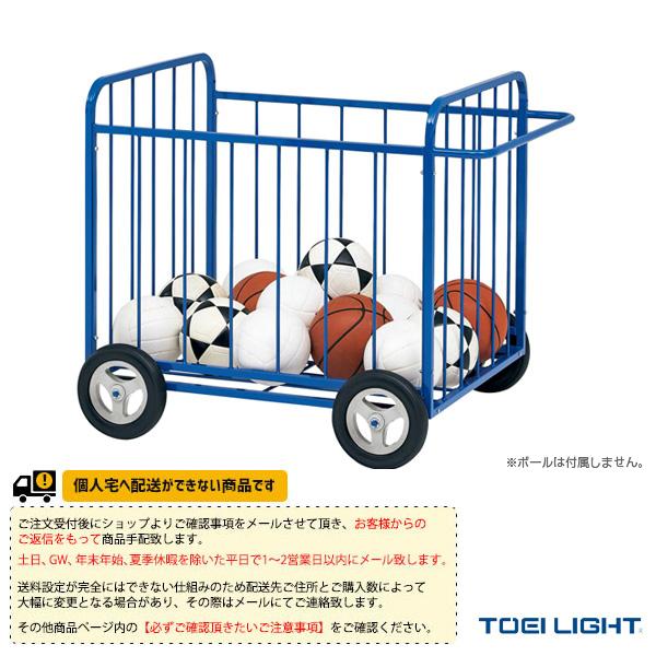 [送料別途]ボールカゴ80100A(B-2752)《TOEI(トーエイ) オールスポーツ 設備・備品》