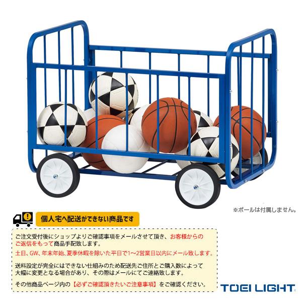 [送料別途]ボールカゴST900-6(B-2758)《TOEI(トーエイ) オールスポーツ 設備・備品》