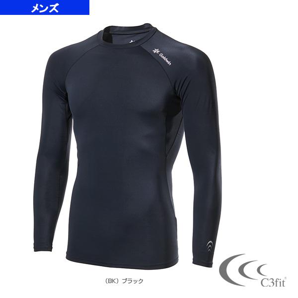 インスピレーションロングスリーブ/Inspiration Long Sleeves/メンズ(GC09300)《シースリーフィット オールスポーツ アンダーウェア》