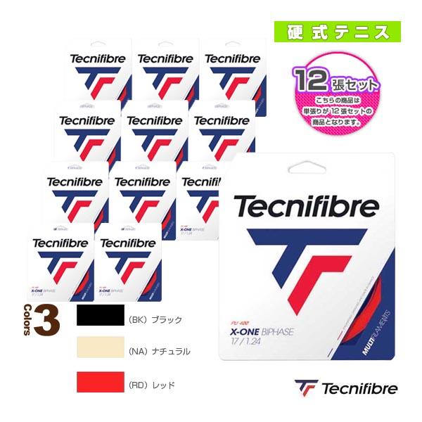 『12張単位』X-ONE BIPHASE/エックスワン バイフェイズ(TFG200/TFG201/TFG202/TFG203)《テクニファイバー テニス ストリング(単張)》(ガット)