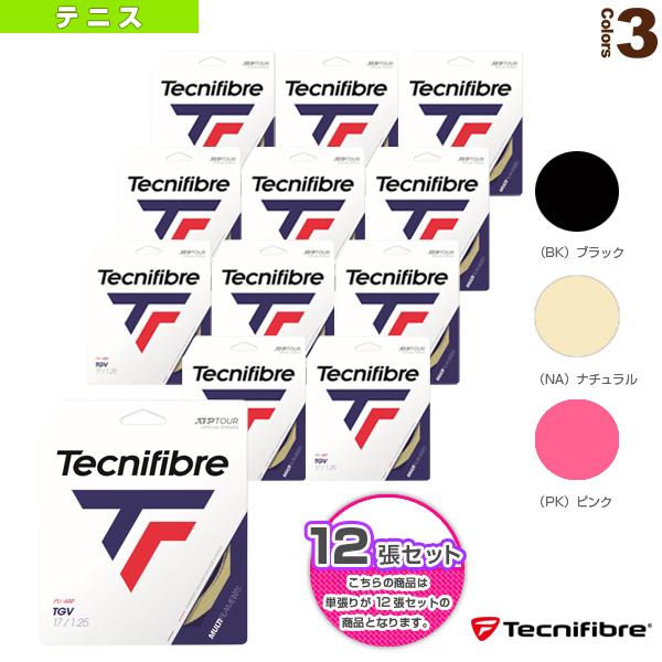 『12張単位』TGV/ティージーブイ(TFG205/TFG206/TFG207)《テクニファイバー テニス ストリング(単張)》(ガット)