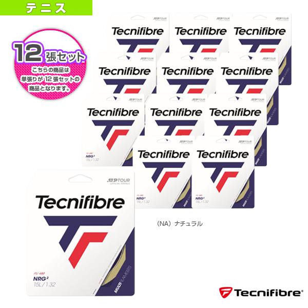 『12張単位』NRG2/エヌアールジースクエア(TFG211/TFG212)《テクニファイバー テニス ストリング(単張)》(ガット)
