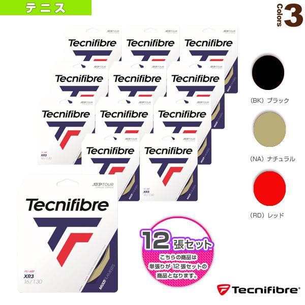 『12張単位』XR3/エックスアール3(TFG215/TFG216)《テクニファイバー テニス ストリング(単張)》(ガット)