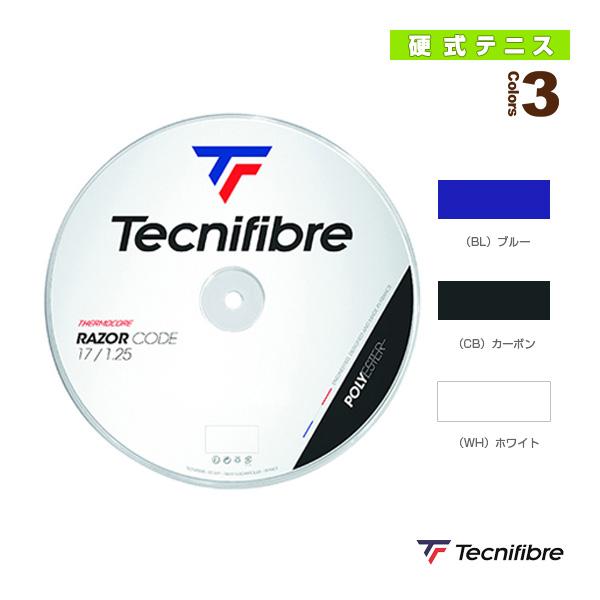 RAZOR CODE/レーザーコード/200mロール(TFR400/TFR401/TFR402)《テクニファイバー テニス ストリング(ロール他)》(ポリエステル)ガット