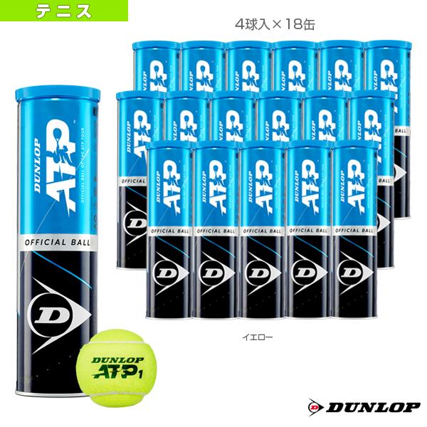 DUNLOP ATP/エーティーピー /4球入×18缶(DATPYL4TIN)《ダンロップ テニス ボール》