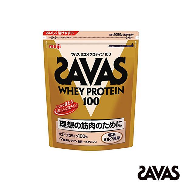 ザバス ホエイプロテイン100 50食分/1050g/香るミルク風味(CZ7386)《SAVAS オールスポーツ サプリメント・ドリンク》