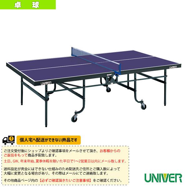 [送料別途]アシスト+AVL-22II 卓球台/内折・連動式(AVL-222)《ユニバー 卓球 コート用品》