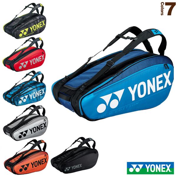 ラケットバッグ9/テニス9本用(BAG2002N)《ヨネックス テニス バッグ》