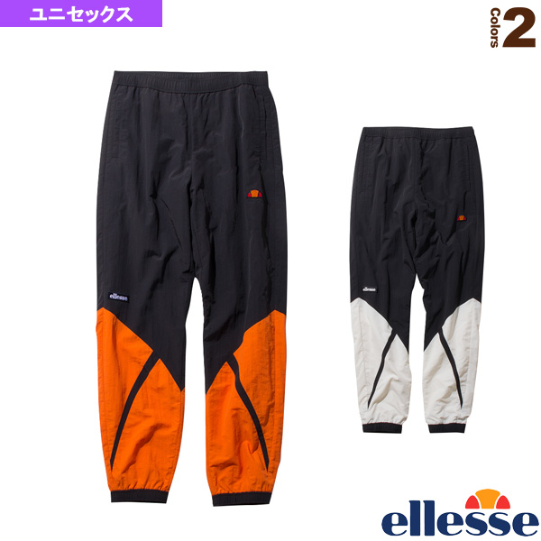 ボルミオジョガーパンツ/Bormio Jogger Pants/ユニセックス(EH69308)《エレッセ ライフスタイル ウェア(メンズ/ユニ)》