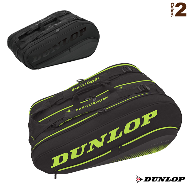 ラケットバッグ/ラケット12本収納可(DTC-2080)《ダンロップ テニス バッグ》