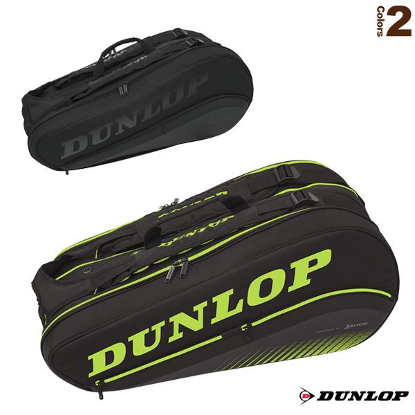 ラケットバッグ/ラケット8本収納可(DTC-2081)《ダンロップ テニス バッグ》