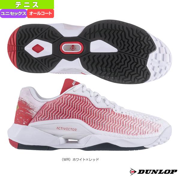ACTIVECTOR ALL COURT/アクティベクター オールコート/ユニセックス(DTS-1041)《ダンロップ テニス シューズ》