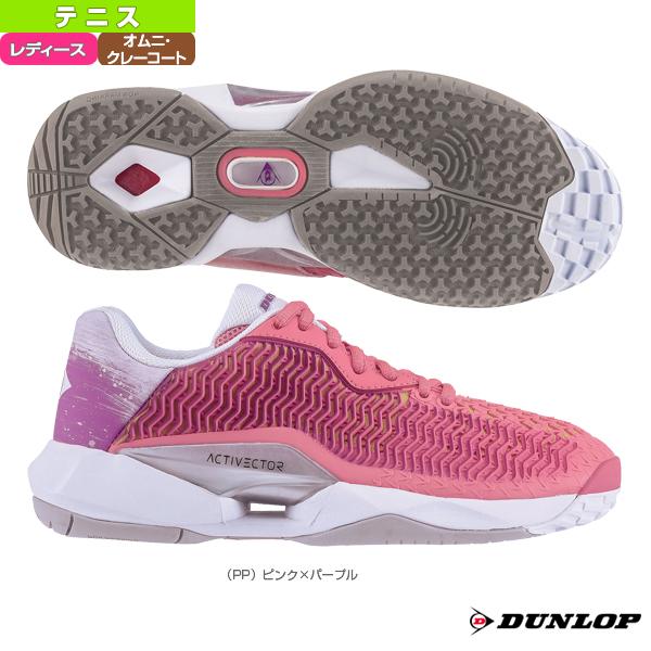 ACTIVECTOR OMNI AND CLAY/アクティベクター オムニクレーコート/レディース(DTS-1043)《ダンロップ テニス シューズ》