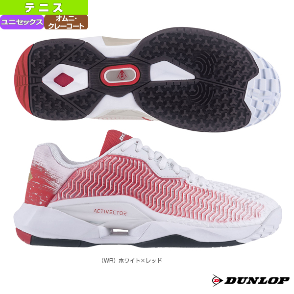 ACTIVECTOR OMNI AND CLAY/アクティベクター オムニクレーコート/ユニセックス(DTS-1043)《ダンロップ テニス シューズ》