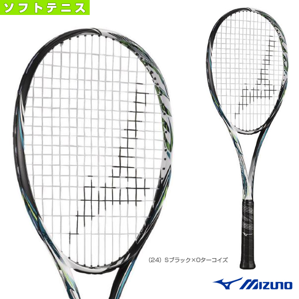 スカッド05シー/SCUD 05-C(63JTN056)《ミズノ ソフトテニス ラケット》