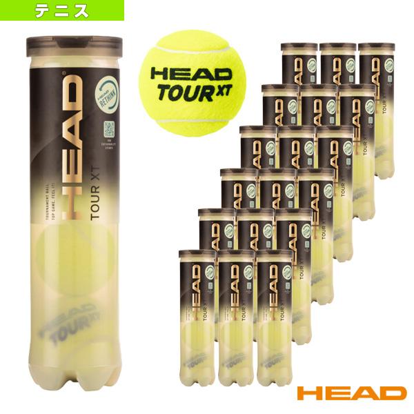 HEAD TOUR XT/ヘッド ツアー XT『箱単位(18缶/72球)』(570824)《ヘッド テニス ボール》