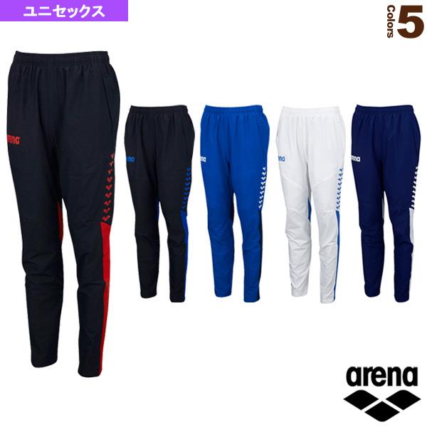 ウィンドロングパンツ/ユニセックス(ARN-9331P)《アリーナ オールスポーツ ウェア(メンズ/ユニ)》