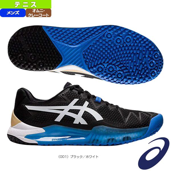 GEL-RESOLUTION 8 OC/ゲルレゾリューション 8 OC/ワイド/メンズ(1041A123)《アシックス テニス シューズ》(オムニ・クレーコート)