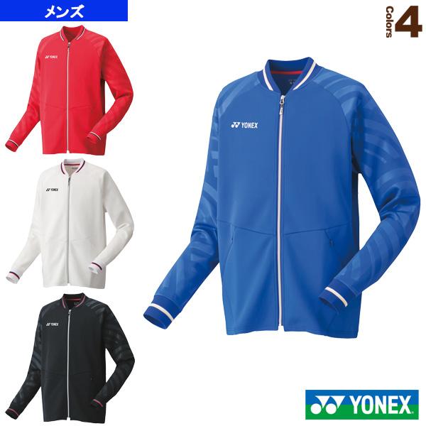 ニットウォームアップシャツ/フィットスタイル/メンズ(50085)《ヨネックス テニス・バドミントン ウェア(メンズ/ユニ)》