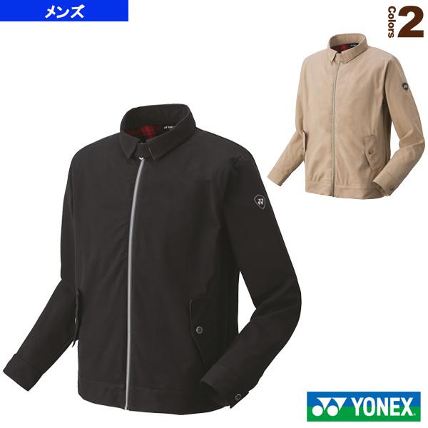 ジャケット/メンズ(50098)《ヨネックス テニス・バドミントン ウェア(メンズ/ユニ)》