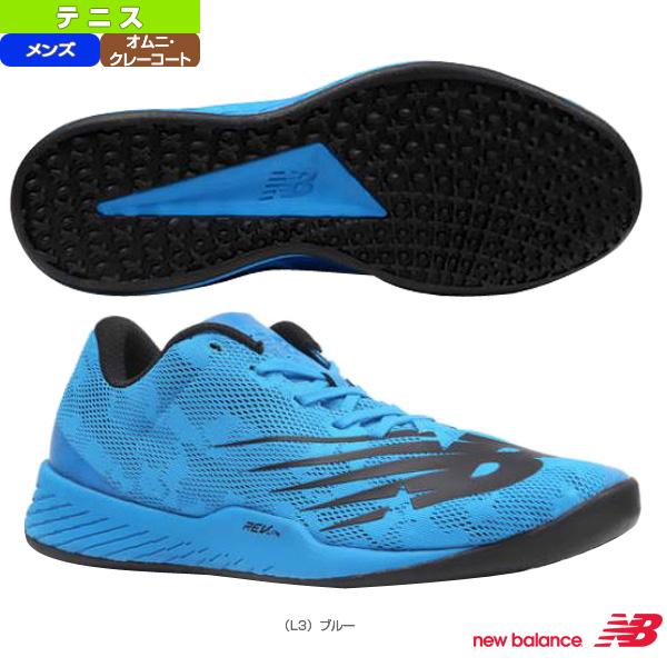 MCO896/2E(標準)/オム二・クレーコート用/メンズ(MCO896)《ニューバランス テニス シューズ》