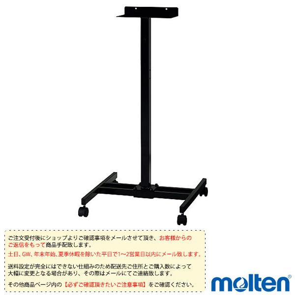[送料お見積り]フロアスタンド/UX0020用(UF0050)《モルテン オールスポーツ 設備・備品》