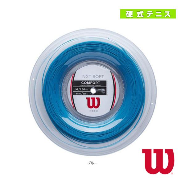 NXT SOFT 16 BLUE REEL/NXT ソフト 16 ブルー/200mロール(WR830520216)《ウィルソン テニス ストリング(ロール他)》(ガット)