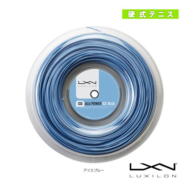 ALU POWER 130 ICE BLUE/アル パワー130 アイスブルー/200mロール(WRZ990230)《ルキシロン テニス ストリング(ロール他)》(ガット)