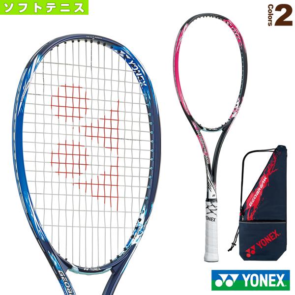 ジオブレイク 50S/GEOBREAK 50S(GEO50S)《ヨネックス ソフトテニス ラケット》(後衛向け)