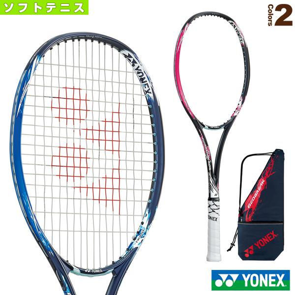 ジオブレイク50バーサス/GEOBREAK 50 VERSUS(GEO50VS)《ヨネックス ソフトテニス ラケット》(オールラウンド)