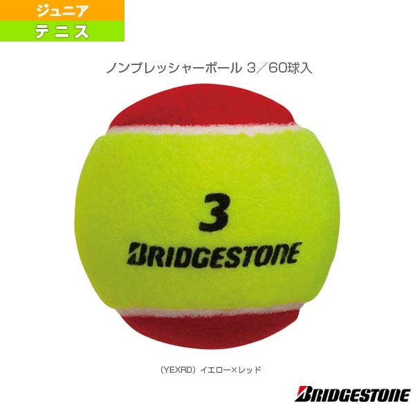 ノンプレッシャーボール 3/60球入(BBPPS3)《ブリヂストン テニス ジュニアグッズ》