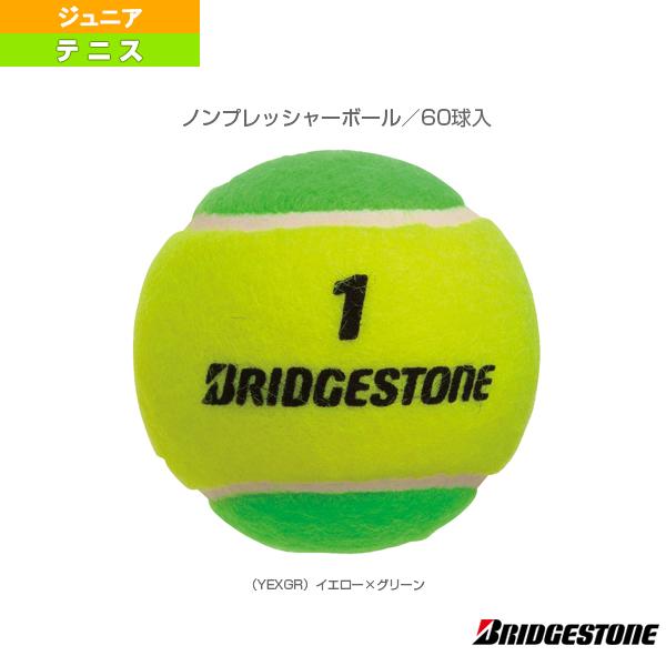 ノンプレッシャーボール/60球入(BBPPS7)《ブリヂストン テニス ジュニアグッズ》