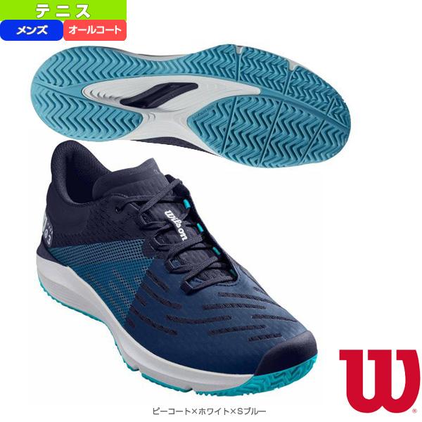 KAOS 3.0 AC/ケイオス 3.0 AC/メンズ(WRS325920)《ウィルソン テニス シューズ》(オールコート用)