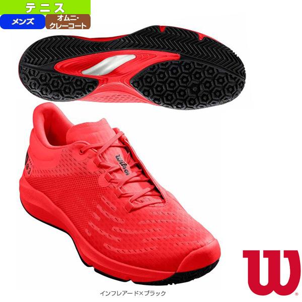 KAOS 3.0 OC/ケイオス 3.0 OC/メンズ(WRS326600)《ウィルソン テニス シューズ》(オムニ・クレーコート用)