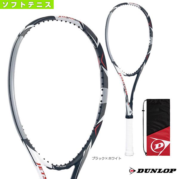 ダンロップ ジェットストーム 200V/DUNLOP JETSTORM 200V(DS42001)《ダンロップ ソフトテニス ラケット》