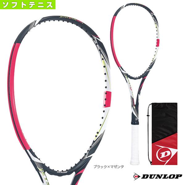 ダンロップ ジェットストーム 500S/DUNLOP JETSTORM 500S(DS42002)《ダンロップ ソフトテニス ラケット》