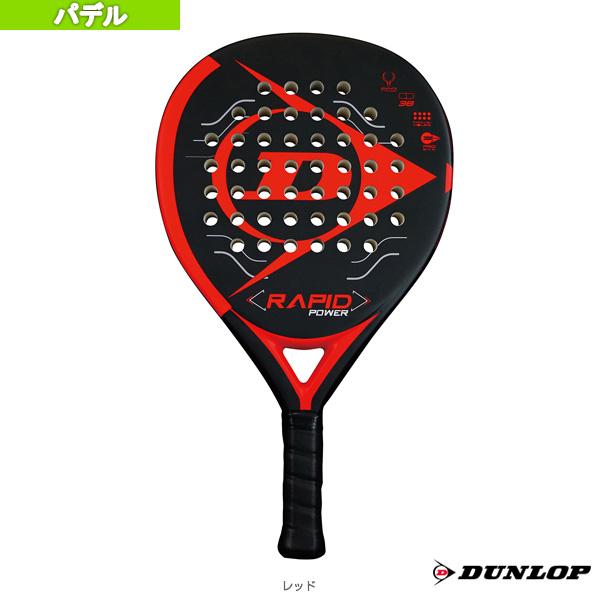 RAPID POWER/ラピッド・パワー(DSPR00057)《ダンロップ パデル ラケット》