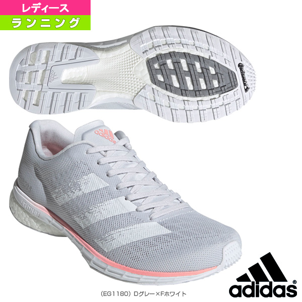 adizero Japan 5/アディゼロ ジャパン 5/レディース(EG1180)《アディダス ランニング シューズ》