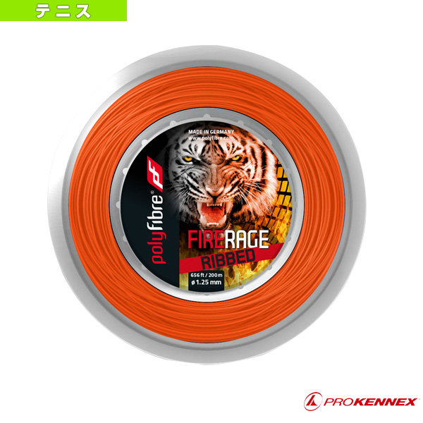 Fire Rage Ribbed/ファイヤー レイジ リブド/200mロール(PF1372)《ポリファイバー テニス ストリング(ロール他)》(ガット)