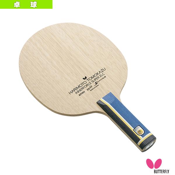 張本智和 インナーフォース SUPER ZLC/ストレート(37024)《バタフライ 卓球 ラケット》