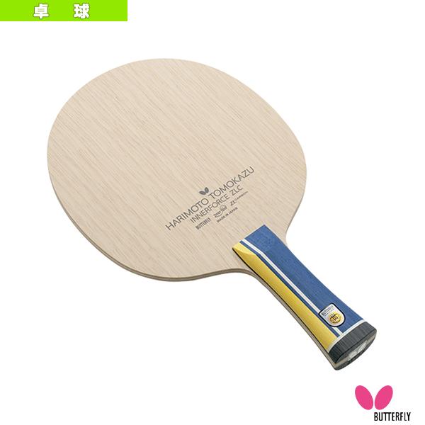 張本智和 インナーフォース ZLC/フレア(37031)《バタフライ 卓球 ラケット》