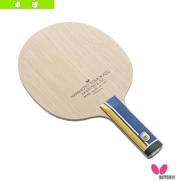 張本智和 インナーフォース ZLC/ストレート(37034)《バタフライ 卓球 ラケット》