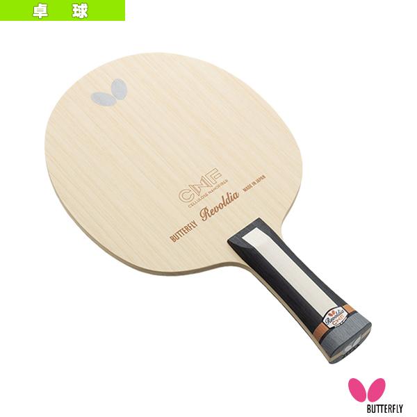 レボルディア CNF/フレア(37061)《バタフライ 卓球 ラケット》